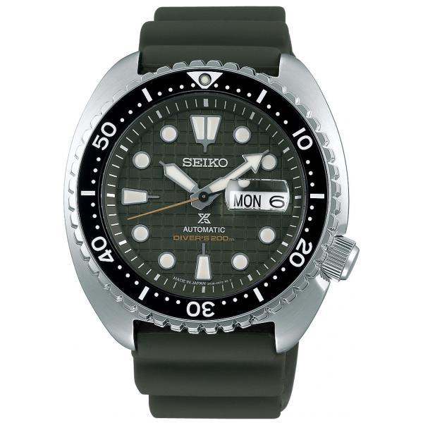 """SEIKO Prospex """"King Turtle"""" Green SRPE05K1"""